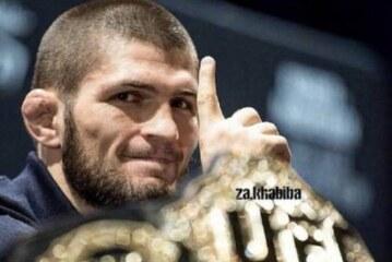 Глава UFC подтвердил официальное завершение карьеры Нурмагомедова