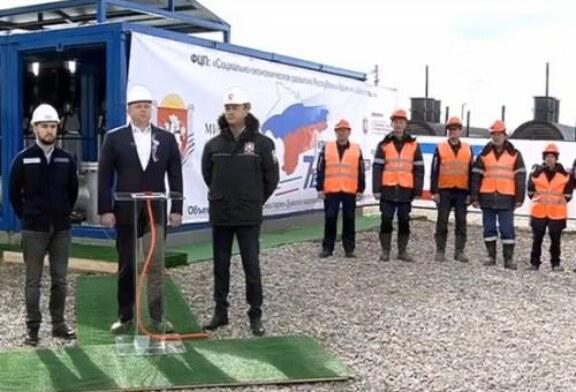 Что построили в Крыму на триллион рублей за семь лет
