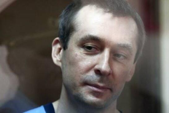 Суд снял с Захарченко статус «склонный к побегу»