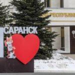 Новый состав правительства Мордовии определят к лету