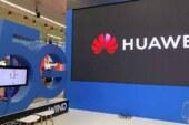 Дизайн нового смартфона Huawei P50 попал в Сеть до презентации