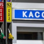 С 1 мая изменятся цены на бензин. Кто виноват?