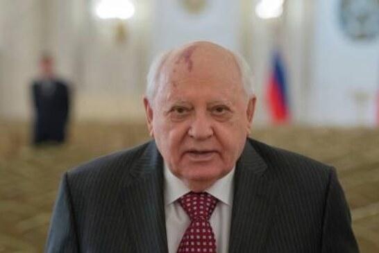 Политик перечислил актуальные для современного лидера качества Горбачева