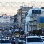 В Киеве женщины потребовали ратификации Стамбульской конвенции