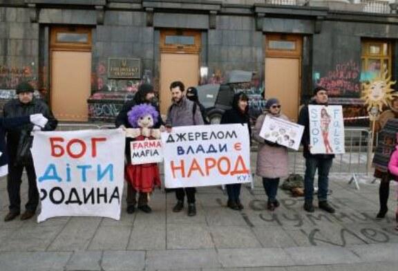 В Раде предложили ограничивать права украинцев за отказ от вакцинации