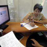 Пенсионный стаж: Как теперь считать будут