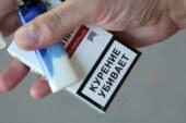 Ученые привели статистику по употреблению табака в мире за 30 лет