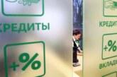 РБК: банки стали чаще выдавать кредиты
