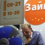 В России рассказали о конце эпохи дешевых займов