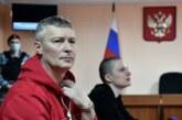 Защита Ройзмана обжаловала решение суда об обязательных работах