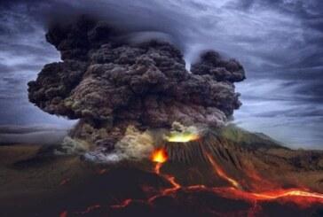 Проснувшийся вулкан выставили на продажу в Исландии