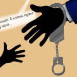 200 тысяч обманутых дольщиков: когда они исчезнут как класс