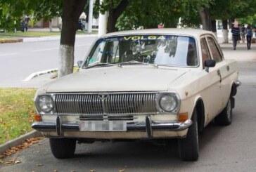 Москвичке начислили штрафы за «Волгу», проданную более 30 лет назад