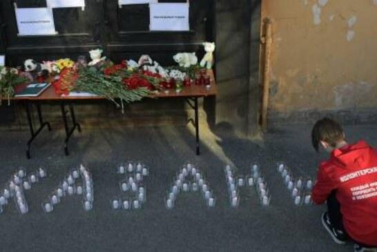 Родственница описала увлечения напавшего на школу в Казани студента
