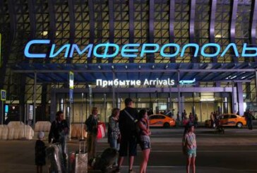 В Крыму выпал град диаметром четыре сантиметра