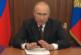 В Китае восхищены заявлением Путина о готовности РФ «выбить зубы желающим её укусить»