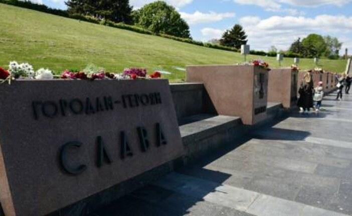 Власти Киева заявили об угрозе срыва мероприятий ко Дню Победы