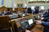 Украинская Рада проголосовала за героизацию националиста Коновальца