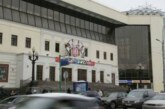 В Цирке Никулина рассказали о падении акробата из-под купола