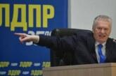 Жириновский рассказал, когда планирует уйти со всех должностей