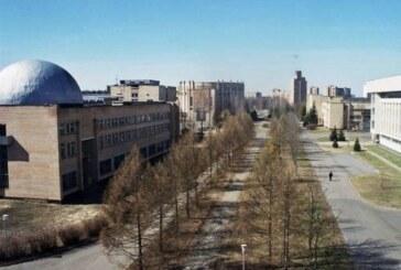 Работникам Центра подготовки космонавтов запретили фотографировать Звездный городок