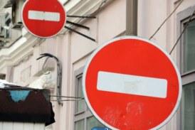 В Москве предложили закрывать для автомобилистов несколько улиц на выходные